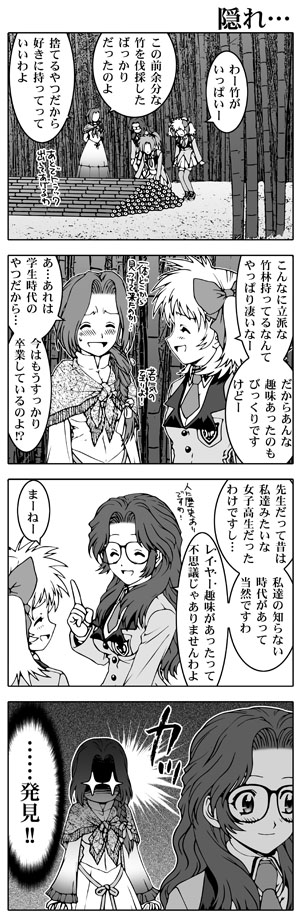 女子高生信長ちゃん!!-文化祭編-第15話
